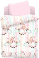 Комплект постельный детский Непоседа Juno. Единорожки / 699153 -