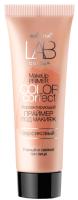 Основа под макияж Belita LAB colour Color Correct Корректирующий персиковый (20мл) -