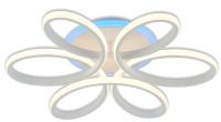 Потолочный светильник Citilux Сезар CL233A150E -
