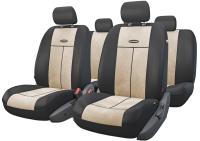 Чехол для сиденья Autoprofi TT-902V BK/L.BE -