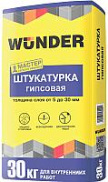 Штукатурка Wunder Гипсовая (30кг) -