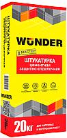 Штукатурка Wunder Цементная защитно-отделочная (20кг) -
