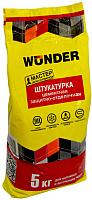 Штукатурка Wunder Цементная защитно-отделочная (5кг) -