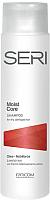Шампунь для волос Farcom Professional Seri Moist Core для сухих и поврежденных волос (300мл) -