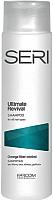 Шампунь для волос Farcom Professional Seri Ultimate Revival интенсивное восстановление (300мл) -