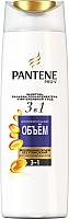 Шампунь для волос PANTENE Дополнительный объем 3 в 1 шампунь+бальзам+уход (360мл) -