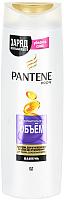 Шампунь для волос PANTENE Дополнительный объем (400мл) -
