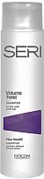 Шампунь для волос Farcom Professional Seri Volume Twist объем для слабых тонких волос (300мл) -