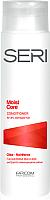 Кондиционер для волос Farcom Professional Seri Moist Core для сухих поврежденных волос (300мл) -