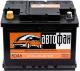 Автомобильный аккумулятор Автофан 6СТ-60 (60 А/ч) -