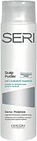 Шампунь для волос Farcom Professional Seri Scalp Purifier против перхоти (300мл) -