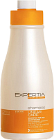 Шампунь для волос Farcom Professional Expertia для ежедневного использования (1.5л) -