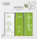 Набор косметики для тела Ziaja Natural Olive -