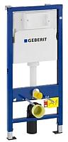 Инсталляция для унитаза Geberit Duofix 458.103.00.1 -