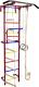 Детский спортивный комплекс Крепыш Г-образный пристенный-1 (с ПВХ покрытием, бордовый) -