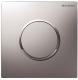 Кнопка для инсталляции Geberit Sigma 10 / 116.015.KN.1 -