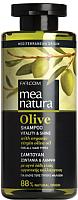 Шампунь для волос Farcom Mea Natura Olive с оливковым маслом для всех типов волос (300мл) -