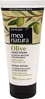 Крем для рук Farcom Mea Natura Olive увлажняющий и питательный с оливковым маслом (100мл) -