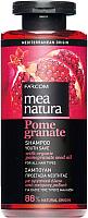 Шампунь для волос Farcom Mea Natura Pomegranate с маслом граната для всех типов волос (300мл) -