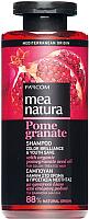 Шампунь для волос Farcom Mea Natura Pomegranate с маслом граната для окрашенных волос (300мл) -