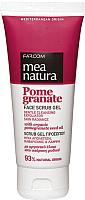 Скраб для лица Farcom  Mea Natura Pomegranate с маслом граната (100мл) -