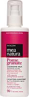 Молочко для снятия макияжа Farcom Mea Natura Pomegranate 3 в 1 очищающее для лица и глаз (250мл) -