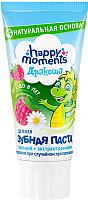 Зубная паста Дракоша Малина гелевая (60мл) -