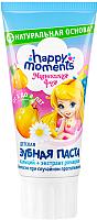Зубная паста Маленькая Фея Жемчужная улыбка волшебный фрукт (60мл) -