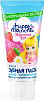 Зубная паста Маленькая Фея Жемчужная улыбка клубничная мечта (60мл) -