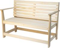 Скамья для бани Парилочка Разборная 1200x870x550 (с подлокотниками) -