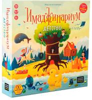 Настольная игра Cosmodrome Имаджинариум: Детство / 12674 -