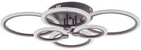 Потолочный светильник Aitin-Pro MX10025/6 (кофе) -