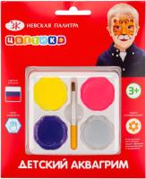 Набор детских красок для грима Цветик Аквагрим Тени / 2231031516 (4цв) -