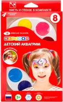 Набор детских красок для грима Цветик Аквагрим Тени / 223411515 (8цв) -