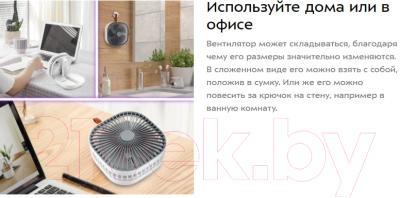 Вентилятор Kitfort KT-404