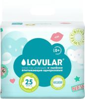 Набор пеленок одноразовых детских Lovular Sweet Kiss 60x40 (25шт) -