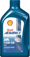 Моторное масло Shell Advance 4T AX7 15W50 SM/MA2 (1л) -