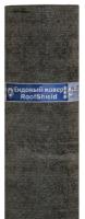 Ендовый ковер Roofshield E-11 графитно-черный (10м2) -