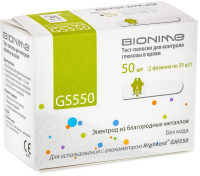 Тест-полоски Bionime GS550 (50шт) -