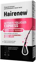 Набор косметики для волос Hairenew Экспресс-активация фолликулов (30мл+10мл) -