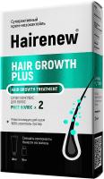 Набор косметики для волос Hairenew Рост волос x 2 (30мл+10мл) -