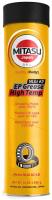 Смазка техническая Mitasu High Temp EP Grease NLGI 2 / MJ-822 (396г) -