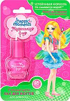 Лак для ногтей детский Маленькая Фея Розовый шелк (6мл) -