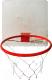 Игровое кольцо KMS sport С сеткой (29.5см) -