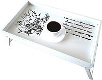 Поднос-столик Grifeldecor Старый город / BZ182-8W186 -