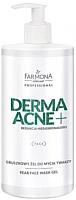 Гель для умывания Farmona Professional Dermaacne+ грушевый (500мл) -