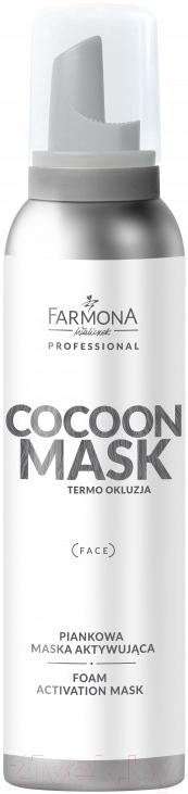 Купить Маска для лица кремовая Farmona Professional, Skin Genic маска-активатор в пене (180мл), Польша, Skin Genic (Farmona Professional)