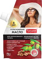 Масло для загара ФитоКосметик Увлажняющее для тела кофейное (50мл) -
