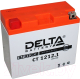 Мотоаккумулятор DELTA AGM СТ 1212.1 / YT12B-BS (12 А/ч) -