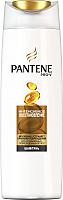 Шампунь для волос PANTENE Интенсивное восстановление (400мл) -